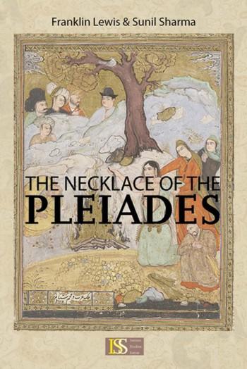2007 Pleiades
