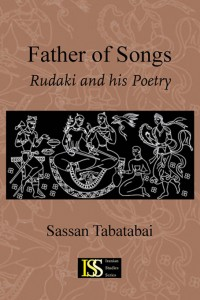 2008 Father of songs