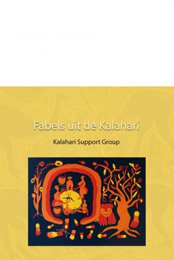 2013 Kalahari